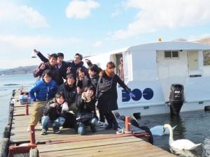 山中湖 わかさぎ釣りドーム船 BOO